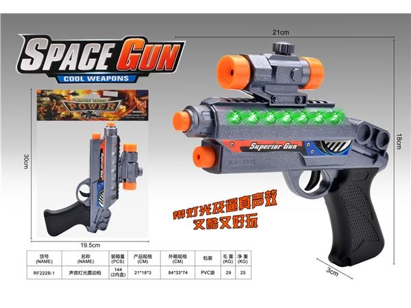 Sound light vibration gun electric toy gun