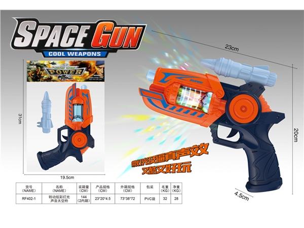 Rotating colorful light sound space gun electric toy gun