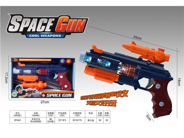 Sound light rotating telescopic gun electric toy gun