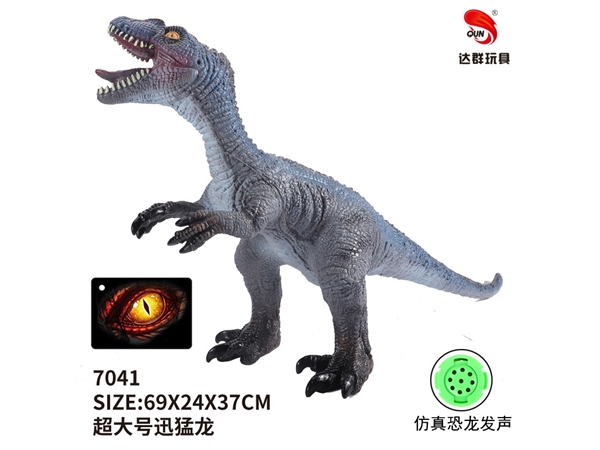 27 inch enamel super large Velociraptor (with IC call) dinosaur toy