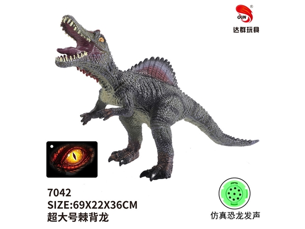 27 inch enamel oversized Spinosaurus (with IC call) dinosaur toy