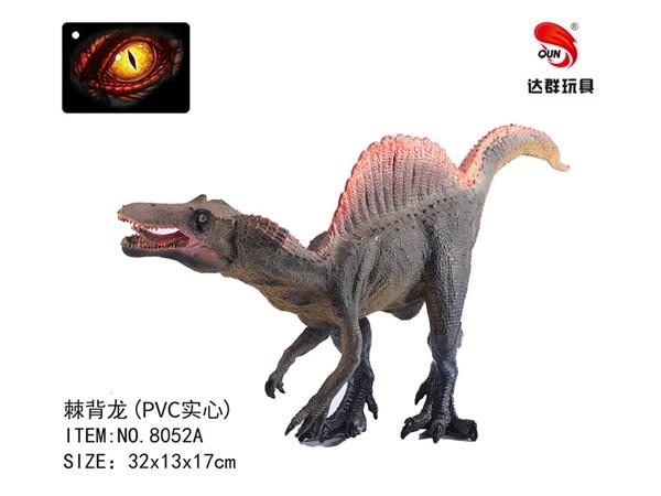 Spinosaurus (solid PVC dinosaur model toy) dinosaur toy