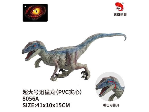 Super large Velociraptor (solid PVC dinosaur model toy) dinosaur toy