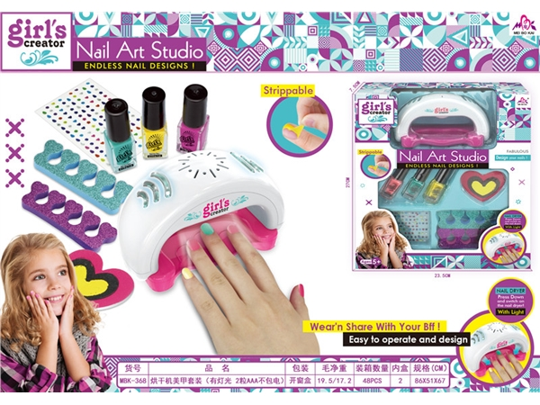 Dryer nail enhancement set (with light, 2 AAA, without electricity) family toys