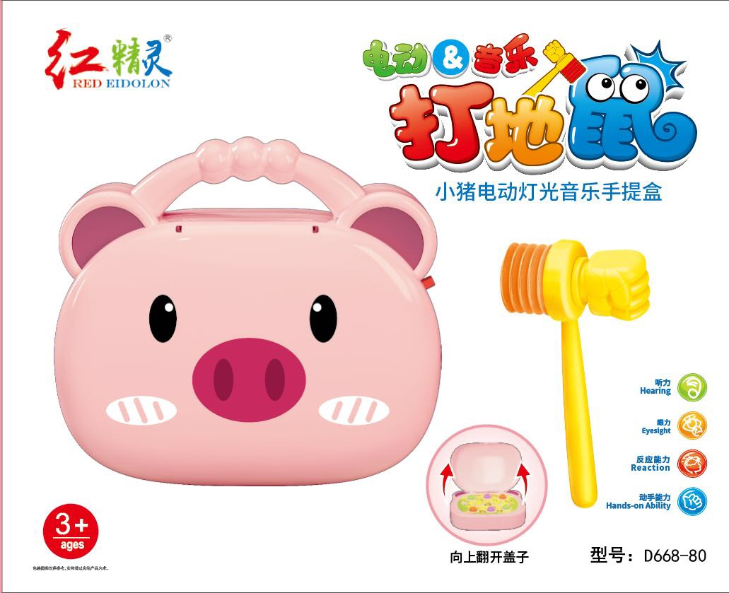 Pig portable box electric music playing hamster