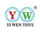 亿文玩具工艺厂