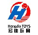 宏佳塑胶玩具公司
