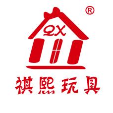 汕头市祺熙玩具厂