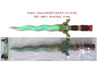 52CM寻龙传说剑(发光发声)单只吊卡装