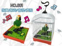 厂家直销 方形仿真灯光音乐声控鸟笼 电动声控鸟 热销儿童玩具