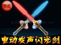 厂家直销 热销儿童发光玩具 NO.8868D 电动发声闪光剑 小孩玩具剑