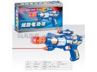 中文电动八音枪
