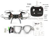 遥控飞行器黑白(无带摄像头)中文包装