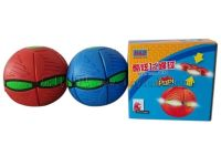 变形飞碟球带3灯