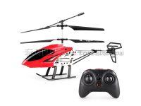 红外线三通带陀螺仪遥控直升机