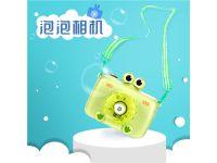 电动青蛙泡泡相机