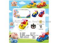 卡通儿童遥控车玩具车模型电动遥控汽车萌萌猪海草猪