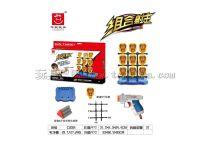 悬浮射击 射击标靶玩具套装 组合射击(标配1枪)