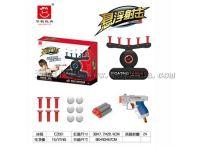电动磁悬浮标靶 射击体育玩具