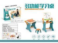彩色写字板画板2合1学习积木桌(配1袋积木颗粒)