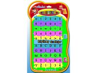 大写字母数字拼图