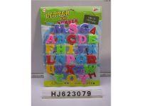 4.5cm26个字母带磁