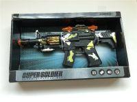 电动转轮灯光语音振动冲锋枪(迷彩)