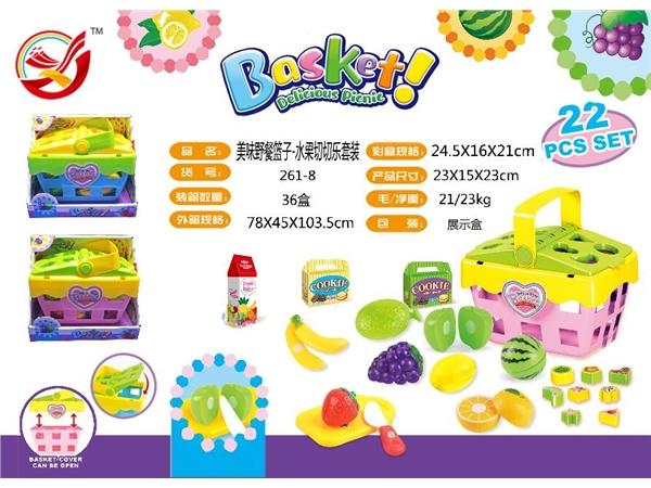 美味野餐篮子-水果切切乐套装22件套 蓝/粉 两色混装