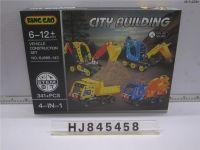 合金ABS拼装4款工程车套装  341PCS