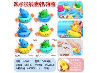 青蛙,海豚混装拉线游水/喷水唐胶动物