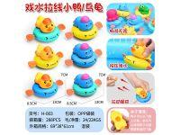 小黄鸭,乌龟混装拉线游水/喷水搪胶动物