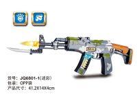 电动迷彩喷漆冲锋枪