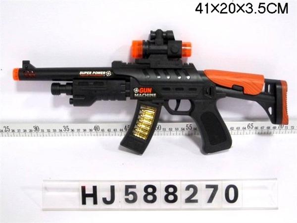 电动实色黑冲锋枪