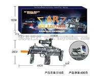 AR玩具枪