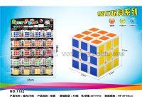 儿童开发智力玩具 益智经典三阶玩具 魔方(20粒/板)