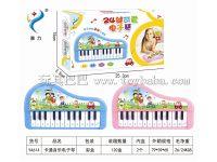 24键卡通电子琴中文 粉红、粉蓝