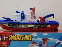 海上消防船(灯光 声音 不包电)