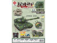 发射炮弹坦克