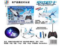 四通灯光音乐遥控飞机(配USB线,锂电池)