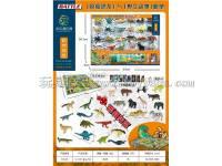 恐龙/动物欢乐棋盘
