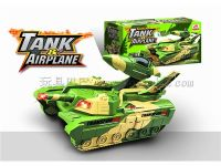 电动变形坦克