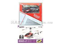 模型直升飞机