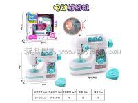 电动缝纫机 过家家家具玩具