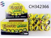 6.3cmPU黄色笑脸表情球 24粒彩盒装 体育球玩具