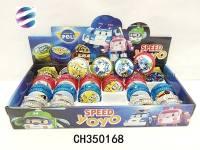 珀利溜溜球 趣味玩具 儿童兴趣培养