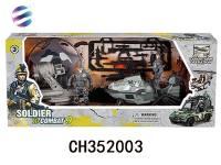 士兵战争特种部队套装 儿童军事玩具