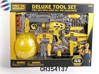 过家家工具套装玩具 仿真维修工具加安全帽组合套装