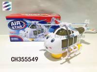 闪光电动飞机  仿真飞机模型玩具 过家家玩具