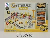 合金工程灯光电动轨道车 益智过家家玩具