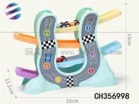 4层滑行轨道车玩具 趣味轨道车套装玩具 滑行车子